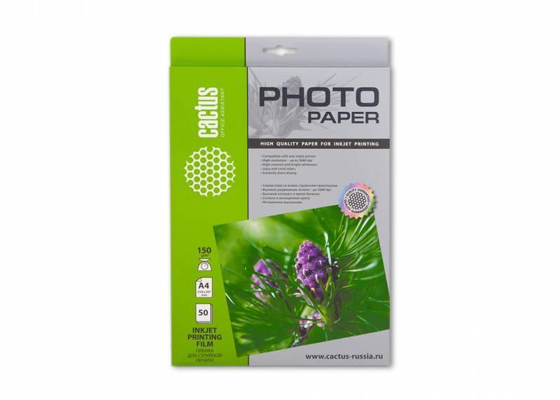 Пленка Cactus CS-FA415050 A4, 150г/м2, 50л., прозрачный для струйной печатиФотобумага<br>