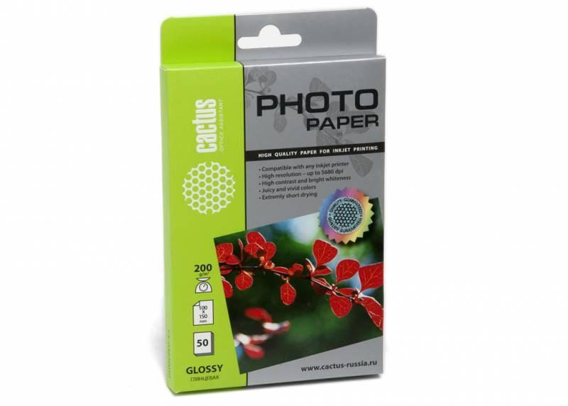 Фотобумага Cactus CS-GA620050, 200г/м2, 50л., белый глянцевое для струйной печати