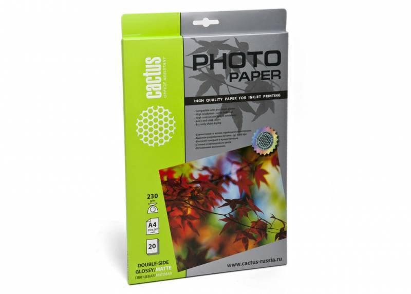 Фотобумага Cactus CS-GMA423020 A4, 230г/м2, 20л., белый глянцевое, матовое для струйной печатиФотобумага<br><br>
