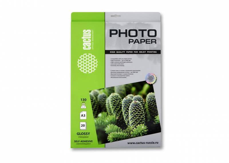 Фотобумага Cactus CS-GSA313020 A3, 130г/м2, 20л. глянцевое самоклей. для струйной печатиФотобумага<br><br>