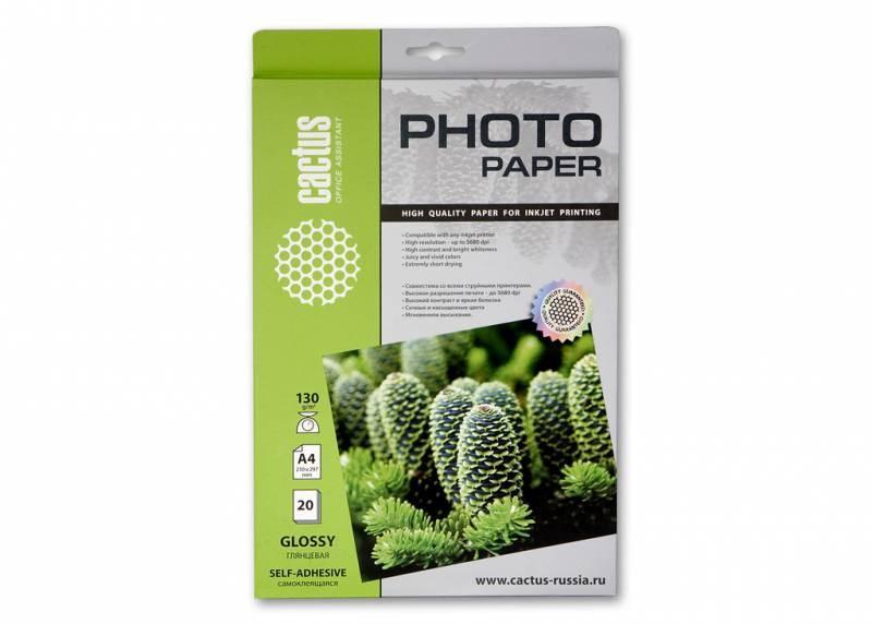 Фотобумага Cactus CS-GSA413020 A4, 130г/м2, 20л, глянцевая самоклей. для струйной печати фото