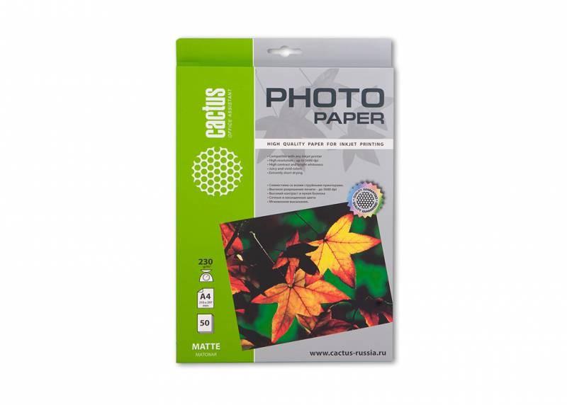 Фотобумага Cactus CS-MA423050 A4, 230г/м2, 50л., белый матовое для струйной печатиФотобумага<br>