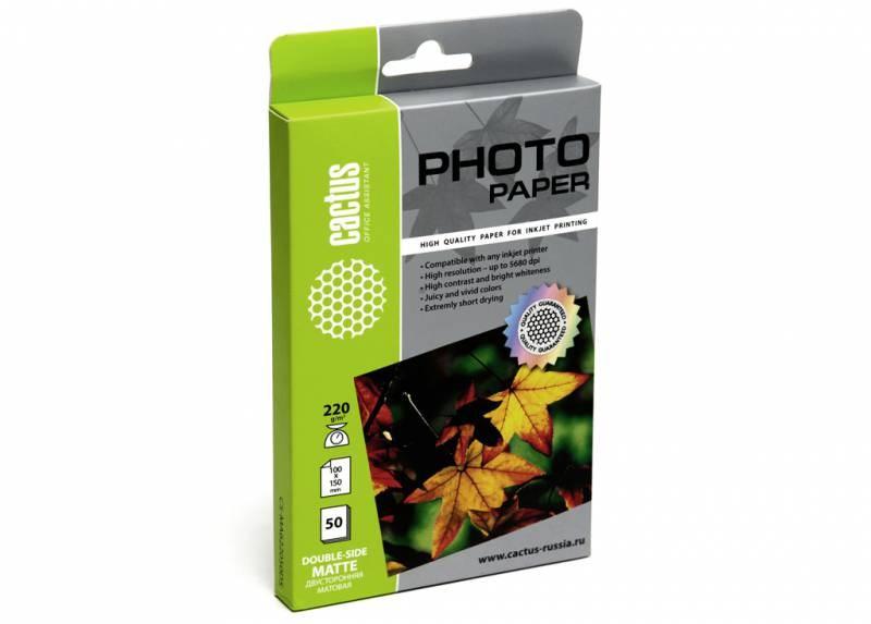 Фотобумага Cactus CS-MA622050DS 10x15, 220г/м2, 50л., белый матовое, матовое для струйной печати