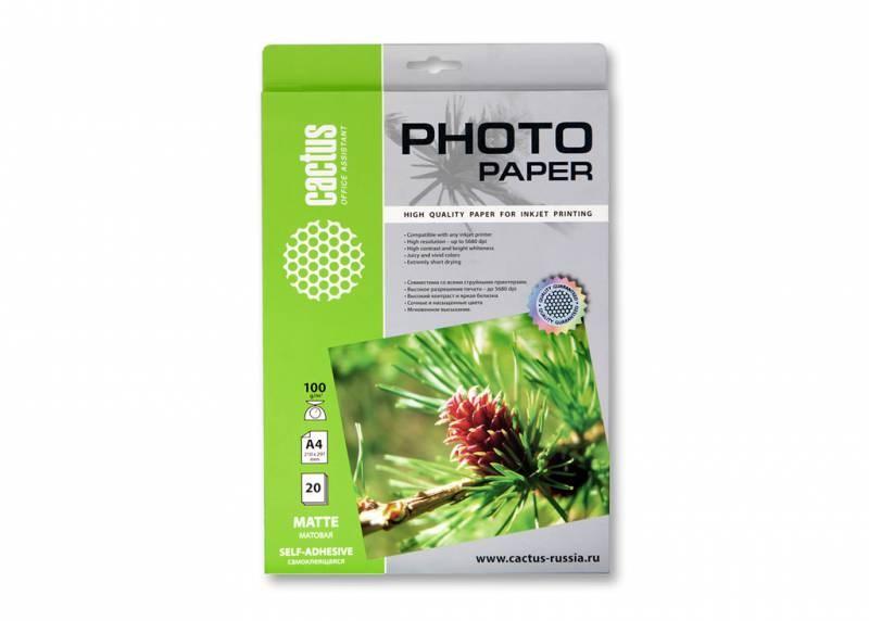 Фотобумага Cactus CS-MSA410020 A4, 100г/м2, 20л. матовое самоклей. для струйной печатиФотобумага<br><br>