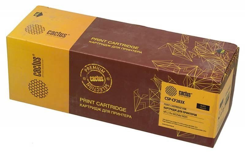 Лазерный картридж Cactus CSP-CF283X (HP 83X) черный для принтеров HP LaserJet M200 Series, M201DW Pro (CF456A), M202N Pro (C6N20A), M225 Pro MFP (2500 стр.)Лазерные картриджи Premium<br>Лазерный картридж&amp;nbsp;Cactus CSP-CF283X&amp;nbsp;(HP 83X)&amp;nbsp;полностью аналогичен картриджу Hewlett-Packard CF283X (HP 83X). Его цвет - черный, а ресурс данной модели - порядка 2500 страниц (при 5% заполнении листа). Картридж Cactus CSP-CF283X совместим с различными моделями лазерных принтеров HP LaserJet M200 Series, M201DW Pro (CF456A), M201N Pro (CF455A), M202DW Pro (C6N21A), M202N Pro (C6N20A), M225 Pro MFP, M225DN Pro MFP (CF484A), M225DW Pro MFP (CF485A), M225rDN Pro MFP (CF486A). Срок гарантийного обслуживания, который предоставляет Cactus - 1 год. Вобрав в себя все лучшие качества оригинала, картридж Cactus CSP-CF283X при этом стоит гораздо дешевле, что не может не радовать пользователей оргтехники, и особенно людей практичных, не привыкших бросать деньги на ветер.<br>
