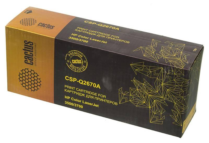 Лазерный картридж Cactus CSP-Q2670A (HP 308A) черный для принтеров HP  Color LaserJet 3500, 3500N, 3550, 3550N, 3700, 3700D, 3700DN, 3700DTN, 3700N (6000 стр.)Лазерные картриджи Premium<br>Лазерный картридж&amp;nbsp;Cactus CSP-Q2670A&amp;nbsp;(HP 308A)&amp;nbsp;полностью аналогичен картриджу Hewlett-Packard Q2670A&amp;nbsp;(HP 308A). Его цвет - черный, а ресурс данной модели - порядка 6000 страниц (при 5% заполнении листа). Картридж Cactus CSP-Q2670A&amp;nbsp; совместим с различными моделями лазерных принтеров HP  Color LaserJet 3500, 3500N, 3550, 3550N, 3700, 3700D, 3700DN, 3700DTN, 3700N. Срок гарантийного обслуживания, который предоставляет Cactus - 1 год. Вобрав в себя все лучшие качества оригинала, картридж Cactus CSP-Q2670A&amp;nbsp;при этом стоит гораздо дешевле, что не может не радовать пользователей оргтехники, и особенно людей практичных, не привыкших бросать деньги на ветер.<br>