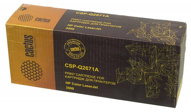 Лазерный картридж Cactus CSP-Q2671A (HP 309A) голубой для принтеров HP  Color LaserJet 3500, 3500N, 3550, 3550N, 3700, 3700D, 3700DN, 3700DTN, 3700N (6000 стр.)Лазерные картриджи Premium<br>Лазерный картридж&amp;nbsp;Cactus CSP-Q2671A&amp;nbsp;(HP 309A)&amp;nbsp;полностью аналогичен картриджу Hewlett-Packard Q2671A&amp;nbsp;(HP 309A). Его цвет - голубой, а ресурс данной модели - порядка 6000 страниц (при 5% заполнении листа). Картридж Cactus CSP-Q2671A&amp;nbsp; совместим с различными моделями лазерных принтеров HP  Color LaserJet 3500, 3500N, 3550, 3550N, 3700, 3700D, 3700DN, 3700DTN, 3700N. Срок гарантийного обслуживания, который предоставляет Cactus - 1 год. Вобрав в себя все лучшие качества оригинала, картридж Cactus CSP-Q2671A&amp;nbsp;при этом стоит гораздо дешевле, что не может не радовать пользователей оргтехники, и особенно людей практичных, не привыкших бросать деньги на ветер.<br>