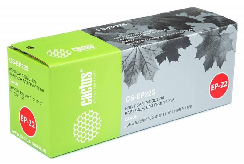 Лазерный картридж Cactus CS-EP22S (EP-22) черный для принтеров Canon LBP 22, 22X, 250, 350, 800, 810, 1110, 1110sE, 1120 Laser Shot, 5585, 5585i, P420 (2500 стр.)Лазерные картриджи<br>Лазерный картридж&amp;nbsp;Cactus CS-EP22S&amp;nbsp;(EP-22). Он совместим с лазерными принтерами&amp;nbsp;Canon LBP 22, 22X, 250, 350, 800, 810, 1110, 1110sE, 1120 Laser Shot, 5585, 5585i, P420.&amp;nbsp;Цвет - черный. С помощью данного картриджа Вы сможете распечатать порядка 2500 страниц текста (при 5% заполнении листа).&amp;nbsp; Cactus CS-EP22S&amp;nbsp;создан по аналогии скартриджем Canon&amp;nbsp;EP22&amp;nbsp;(EP-22), нисколько не уступает ему по качеству печати, но цена его значительно ниже. Это позволит Вам немного сэкономить, ничего при этом не потеряв. На тонер-картридж Cactus CS-EP22S&amp;nbsp;распространяется гарантия 1 год с момента приобретения.<br>