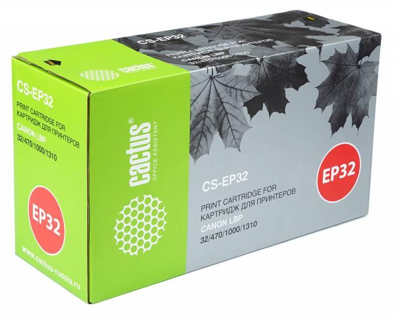 Лазерный картридж Cactus CS-EP32 (EP-32) черный для принтеров Canon LBP 32, 32X, 470, 1000, 1310 (5000 стр.)Лазерные картриджи<br>Лазерный картридж&amp;nbsp;Cactus CS-EP32&amp;nbsp;(EP-32). Он совместим с лазерными принтерами&amp;nbsp;Canon LBP 32, 32X, 470, 1000, 1310.&amp;nbsp;Цвет - черный. С помощью данного картриджа Вы сможете распечатать порядка 5000 страниц текста (при 5% заполнении листа).&amp;nbsp; Cactus CS-EP32&amp;nbsp;создан по аналогии скартриджем Canon&amp;nbsp;EP32&amp;nbsp;(EP-32), нисколько не уступает ему по качеству печати, но цена его значительно ниже. Это позволит Вам немного сэкономить, ничего при этом не потеряв. На тонер-картридж Cactus CS-EP32&amp;nbsp;распространяется гарантия 1 год с момента приобретения.<br>