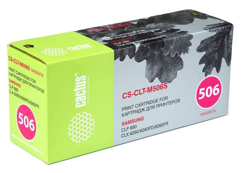 Лазерный картридж Cactus CS-CLT-M506S (CLT-M506S) пурпурный для принтеров Samsung CLP 680, 680ND, CLX 6260, 6260FD, 6260FR (1500 стр.)Картриджи для Samsung<br>Лазерный тонер картридж Cactus CS-CLT-M506S (CLT-M506S) создан для использования в принтерах Samsung CLP 680, 680ND, CLX 6260, 6260FD, 6260FR<br>&amp;nbsp;<br><br>Ресурс картриджа 1500 страниц<br>&amp;nbsp;<br><br>Гарантия 12 месяцев<br>