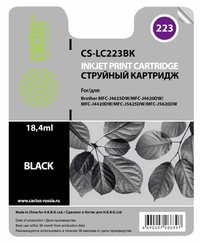 Струйный картридж Cactus CS-LC223BK (LC-223BK) черный для принтеров DCP-J4120DW, MFC-J4420DW, J4620DW (550 стр.) 290315
