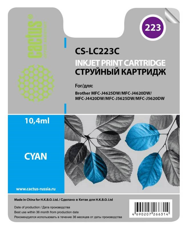 Струйный картридж Cactus CS-LC223C (LC223C) голубой для принтеров DCP-J4120DW, MFC-J4420DW, J4620DW (550 стр.) фото