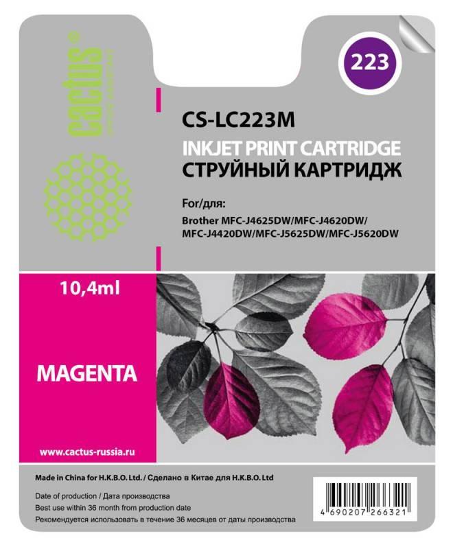 Струйный картридж Cactus CS-LC223M (LC-223M) пурпурный для принтеров DCP-J4120DW, MFC-J4420DW, J4620DW (550 стр.) 290318