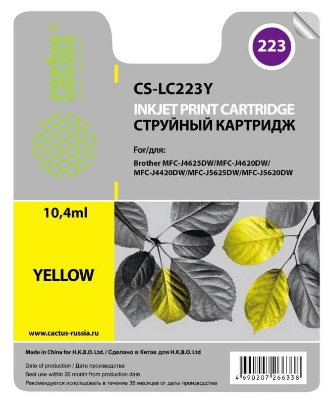 Струйный картридж Cactus CS-LC223Y (LC-223Y) желтый для принтеров DCP-J4120DW, MFC-J4420DW, J4620DW (550 стр.)