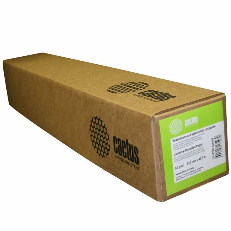 Бумага cactus cs-lfp80-610457 610мм-45м,