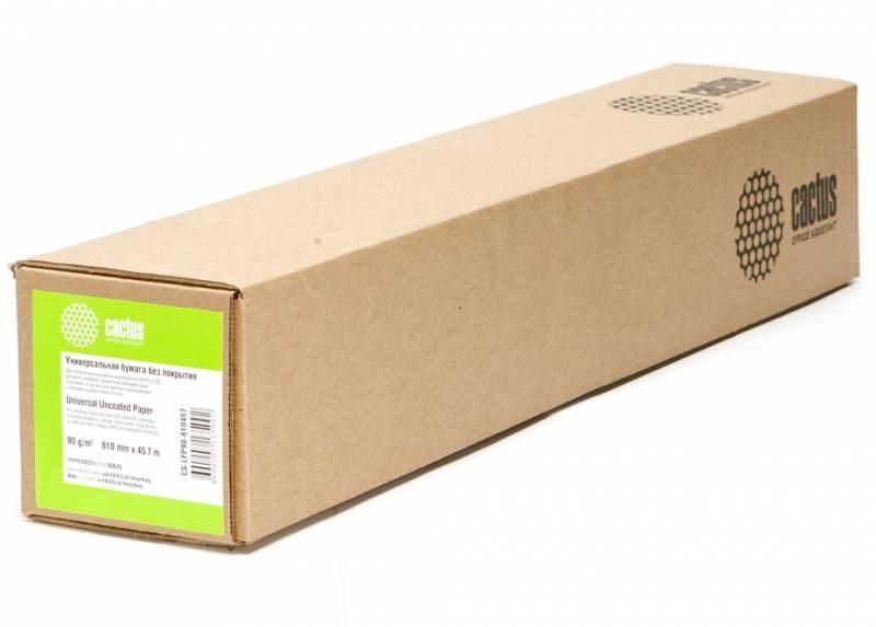 Бумага Cactus CS-LFP90-610457 24(A1) 610мм-45.7м, 90г/м2, белый для струйной печати втулка:50.8мм (2)Широкоформатная бумага<br><br>