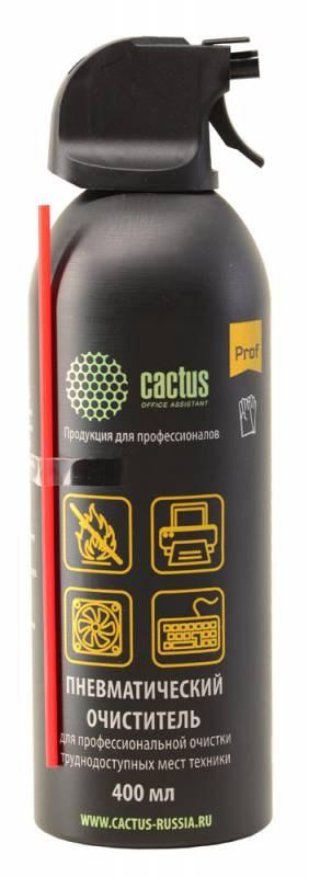 Пневматический очиститель cactus csp-air400al (негорючий) для