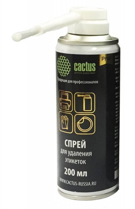 Спрей Cactus CSP-S3008 для удаления этикеток 200млЧистящие средства<br><br>