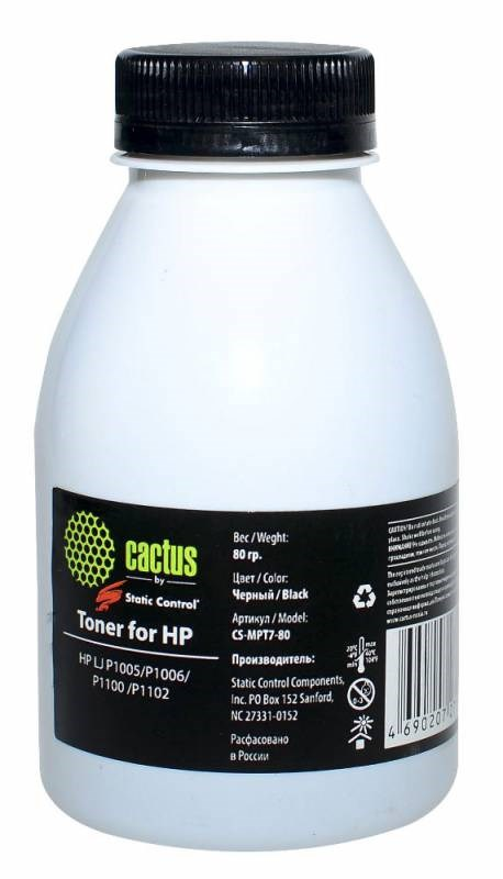 Тонер Cactus CS-MPT7-80 черный флакон 80гр. для принтера HP LJ P1005, P1006, P1100, P1102(SCC)Тонер<br><br>