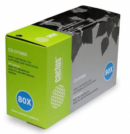 Лазерный картридж Cactus CS-CF280X (HP 80X) черный для принтеров HP LaserJet M401 Pro 400, M401dn, M425 Pro 400 MFP, M425dn, M425dw (6900 стр.)Лазерные картриджи для HP<br>Лазерный картридж&amp;nbsp;Cactus CS-CF280X&amp;nbsp;(HP 80X)?. Он совместим с лазерным принтером HP LaserJet M401 PRO 400, M401DN, M425 PRO 400 MFP, M425DN, M425DW. Цвет - черный. С помощью данного картриджа Вы сможете распечатать порядка 6900 страниц текста (при 5% заполнении листа).&amp;nbsp; Cactus CS-CF280X создан по аналогии с картриджем Hewlett-Packard CF280X&amp;nbsp;(HP 80X), нисколько не уступает ему по качеству печати, но цена его значительно ниже. Это позволит Вам немного сэкономить, ничего при этом не потеряв. На тонер-картридж Cactus CS-CF280X распространяется гарантия 1 год с момента приобретения.<br>