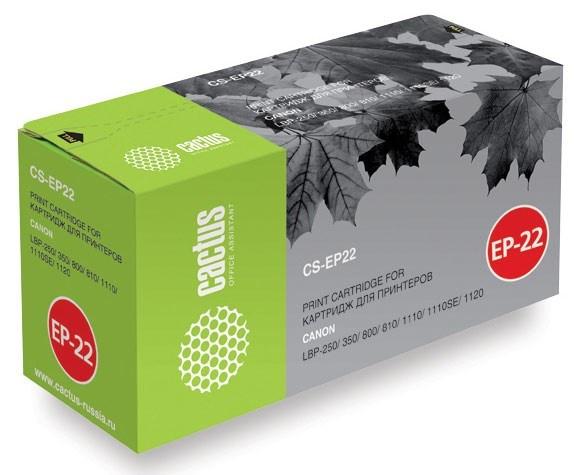 Лазерный картридж Cactus CS-EP22 (EP-22) черный для принтеров Canon LBP 22, 22X, 250, 350, 800, 810, 1110, 1110sE, 1120 Laser Shot, 5585, 5585i, P420 (2500 стр.)Лазерные картриджи<br>Лазерный картридж&amp;nbsp;Cactus CS-EP22&amp;nbsp;(EP-22). Он совместим с лазерными принтерами&amp;nbsp;Canon LBP 22, 22X, 250, 350, 800, 810, 1110, 1110sE, 1120 Laser Shot, 5585, 5585i, P420.&amp;nbsp;Цвет - черный. С помощью данного картриджа Вы сможете распечатать порядка 2500 страниц текста (при 5% заполнении листа).&amp;nbsp;Cactus CS-EP22&amp;nbsp;создан по аналогии скартриджем Canon&amp;nbsp;EP22&amp;nbsp;(EP-22), нисколько не уступает ему по качеству печати, но цена его значительно ниже. Это позволит Вам немного сэкономить, ничего при этом не потеряв. На тонер-картридж Cactus CS-EP22&amp;nbsp;распространяется гарантия 1 год с момента приобретения.<br>