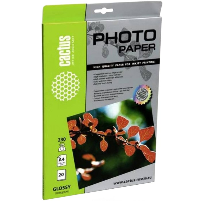 Фотобумага Cactus CS-GA423020E A4, 230г/м2, 20л, белая глянцевая для струйной печати фото