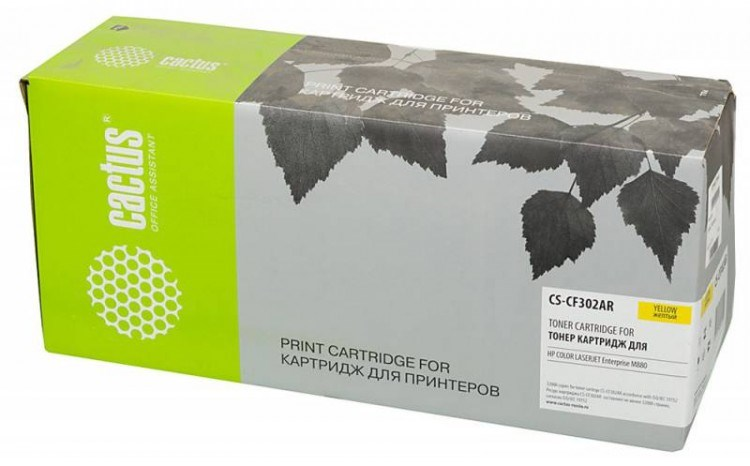 Лазерный картридж Cactus CS-CF302AR (HP 827A) желтый для HP Color LaserJet M880, M880z (A2W75A), M880z+ (A2W76A), M880z+ NFC (32'000 стр.)