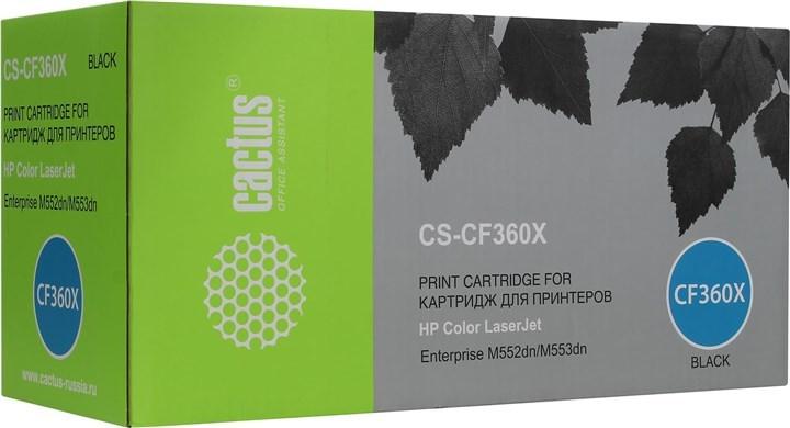 Лазерный картридж cactus cs-cf360x (hp 508x) черный увеличенной