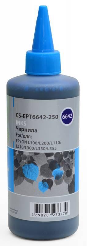 Чернила Cactus CS-EPT6642-250 (EPT6642) голубой 250мл для Epson L100, L110, L120, L132, L200, L210, L222, L300, L312, L350, L355, L362, L366, L456, L550, L555, L566, L1300Чернила<br><br>