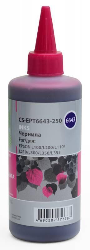 Чернила Cactus CS-EPT6643-250 (EPT6643) пурпурный 250мл для Epson L100, L110, L120, L132, L200, L210, L222, L300, L312, L350, L355, L362, L366, L456, L550, L555, L566, L1300Чернила<br><br>