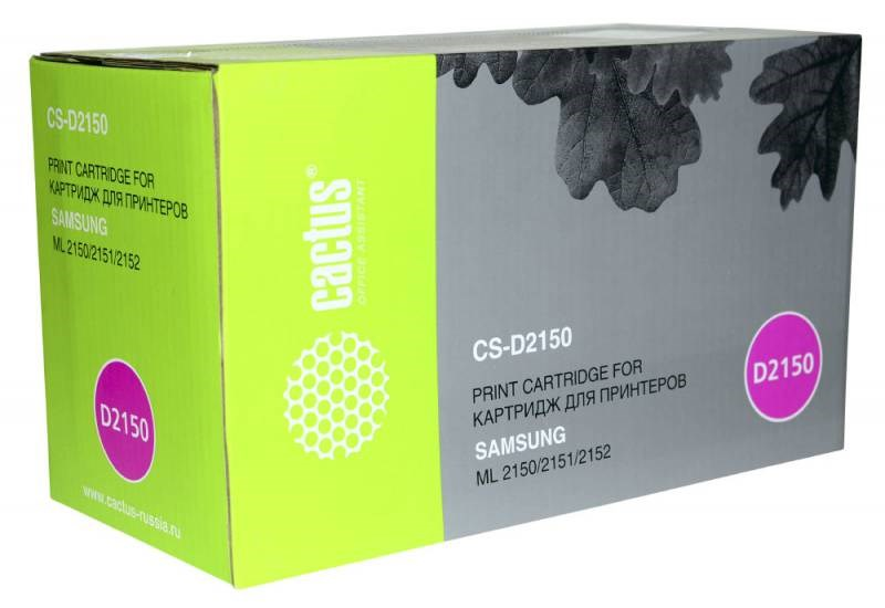 Лазерный картридж Cactus CS-D2150 черный принтеров для Samsung ML2150, ML2151, ML2152 (8000 стр.)Картриджи для Samsung<br><br>