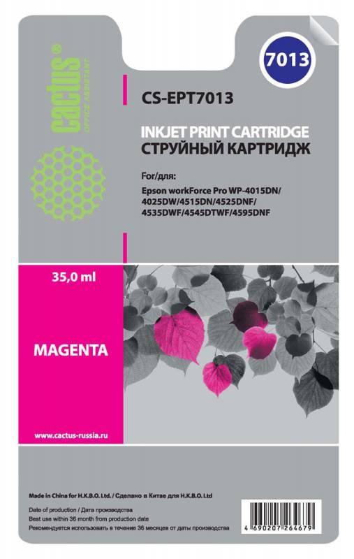 Струйный картридж Cactus CS-EPT7013 (C13T70134010) пурпурный для принтеров Epson WorkForce Pro WF-4015, WF-4020, WF-4025, WF-4095, WF-4515, WF-4525, WF-4535, WF-4545, WF-4595 (3400 стр.)