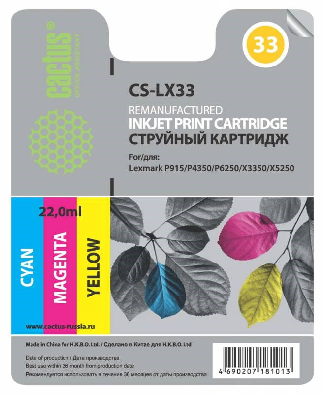 Струйный картридж Cactus CS-LX33 (18CX033) цветной для принтеров Lexmark - P315, P450, P900, P910, P915, P4000, P4250, P4310, P4330, P4350, P4360, P6200, P6210, P6220, P6230, P6240, P6250, P6260, P6270, P6280, P6290, P6350, P6356, X3300, X3310, X3315, X33Струйные картриджи<br>Струйный картридж Cactus CS-LX33 (18CX033) создан для использования в принтерах Lexmark - P315, P450, P900, P910, P915, P4000, P4250, P4310, P4330, P4350, P4360, P6200, P6210, P6220, P6230, P6240, P6250, P6260, P6270, P6280, P6290, P6350, P6356, X3300, X3310, X3315, X3330, X3340, X3350, X3380, X5200, X5250, X5270, X5400, X5410, X5450, X5470, X5490, X5495, X7100, X7170, X7300, X7310, X7350, X8300, X8310, X8350, Z805, Z810, Z812, Z815, Z816, Z818<br>&amp;nbsp;<br><br>Ресурс картриджа 190 страниц<br>&amp;nbsp;<br><br>Гарантия 12 месяцев<br>