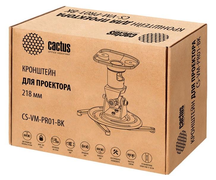 Кронштейн для проектора Cactus CS-VM-PR01 черный макс.10кг настенный и потолочный поворот и наклонКронштейны для проекторов<br><br>