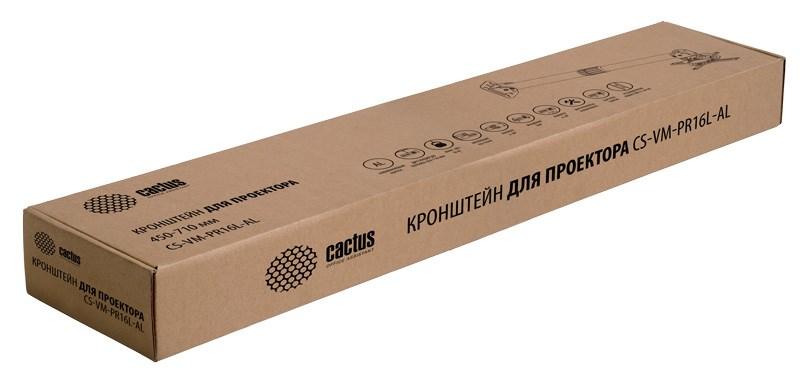 Кронштейн для проектора Cactus CS-VM-PR16L-AL серебристый макс.13.6кг настенный и потолочный поворот и наклонКронштейны для проекторов<br><br>