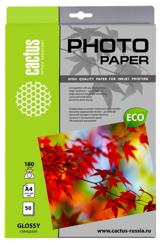 Фотобумага Cactus CS-GA418050E A4, 180г/м2, 50л., белый глянцевое для струйной печатиФотобумага<br>