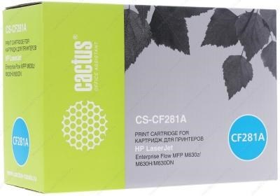 Лазерный картридж Cactus CS-CF281AV (81A Bk) черный для HP LaserJet M604dn, M604n, M605dn, M605n, M605x, M606dn, M606x, M630 series, M630dn, M630f, M630h, M630z (10500 стр.)Лазерные картриджи для HP<br><br>Лазерный картридж Cactus CS-CF281AV&amp;nbsp;<br><br>Предназначен для использования в принтерах HP LaserJet M604dn Enterprise (E6B68A), M604n Enterprise (E6B67A), M605dn Enterprise (E6B70A), M605n Enterprise (E6B69A), M605x Enterprise (E6B71A), M606dn Enterprise (E6B72A), M606x Enterprise (E6B73A), M630 Enterprise series, M630dn Enterprise (B3G84A), M630f Enterprise (B3G85A), M630h Enterprise (J7X28A), M630z Enterprise flow (B3G86A)<br><br>Цвет &amp;ndash; черный<br><br>Используя картридж Cactus CS-CF281AV у Вас будет возможность распечатать около 10&amp;#39;500 информационных страниц (при 5% заполнении).<br><br>Гарантия на картридж Cactus CS-CF281AV предоставляется производителем, сроком на 12 месяцев с момента приобретения.<br><br>