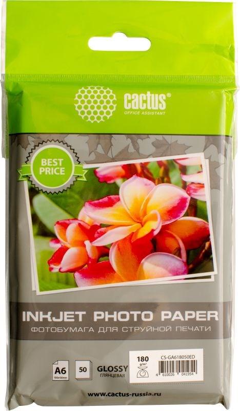 Фотобумага cactus cs-ga618050ed a6/180г/м2/50л./белый