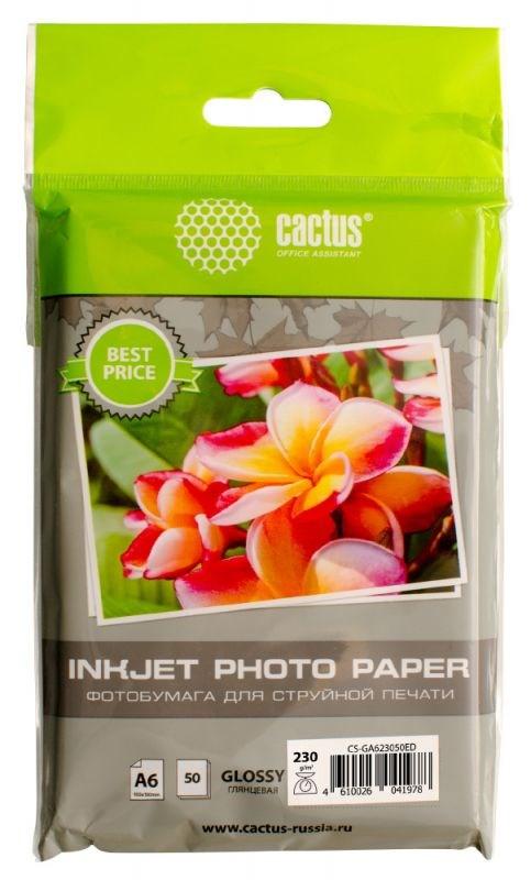 Фотобумага cactus cs-ga623050ed 10x15/230г/м2/50л./белый глянцевое для