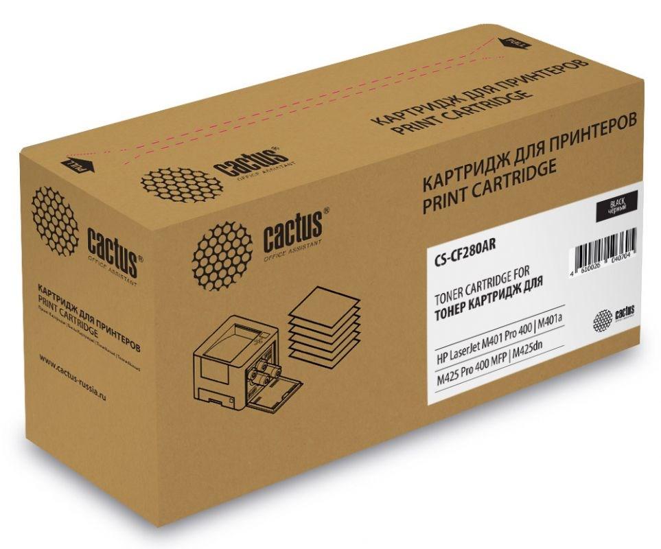 Лазерный картридж Cactus CS-CF280AR (HP 80A) черный для HP LaserJet M401 Pro 400, M401dn, M425 Pro 400 MFP, M425dn, M425dw (2700 стр.)Лазерные картриджи для HP<br>Лазерный картридж Cactus CS-CF280AR<br><br>Предназначен для использования в принтерах HP LaserJet M401 Pro 400, M401dn, M425 Pro 400 MFP, M425dn, M425dwnbsp;<br><br>Страна производства - Россия<br><br>Цвет ndash; черный<br><br>Используя картридж Cactus CS-CF280AR у Вас будет возможность распечатать около 2#39;700 информационных страниц (при 5% заполнении).<br><br>Гарантия на картридж Cactus CS-CF280AR предоставляется производителем, сроком на 12 месяцев с момента приобретения.
