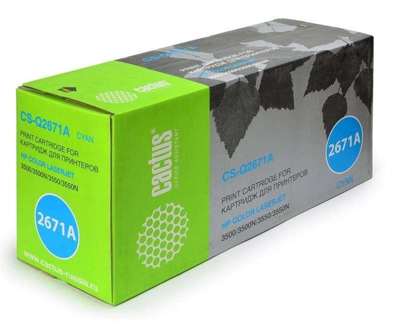 Лазерный картридж Cactus CS-Q2671AR (HP 309A) голубой для HP Color LaserJet 3500, 3500N, 3550, 3550N (4000 стр.)Лазерные картриджи для HP<br>Лазерный картридж Cactus CS-Q2671ARnbsp;<br><br>Предназначен для использования в принтерах HP Color LaserJet 3500, 3500N, 3550, 3550Nnbsp;<br><br>Страна производства - Россия<br><br>Цвет ndash; голубой<br><br>Используя картридж Cactus CS-Q2671AR у Вас будет возможность распечатать около 4#39;000 информационных страниц (при 5% заполнении).<br><br>Гарантия на картридж Cactus CS-Q2671AR предоставляется производителем, сроком на 12 месяцев с момента приобретения.