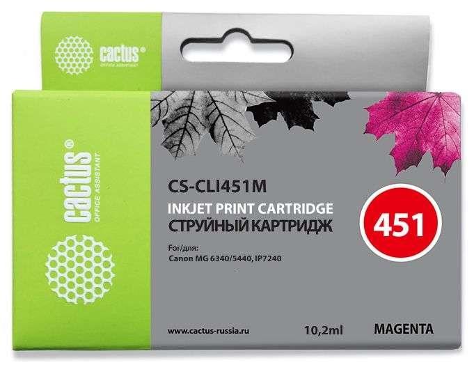 Струйный картридж Cactus CS-CLI451M (6525B001) пурпурный для Canon Pixma iP6840, iP7240, iP8740, iX6840, MG5440, MG5540, MG5640, MG6340, MG6440, MG6640, MG7140, MG7540, MX724, MX924 (130 стр.)Струйные картриджи<br><br><br>Струйный картридж Cactus CS-CLI451M<br><br>Предназначен для использования в принтерах Canon Pixma iP6840, iP7240, iP8740, iX6840, MG5440, MG5540, MG5640, MG6340, MG6440, MG6640, MG7140, MG7540, MX724, MX924<br><br>Цвет ndash; пурпурный<br><br>Объем емкости с чернилами ndash; 10.2 мл<br><br>Используя картридж Cactus CS-CLI451M у Вас будет возможность распечатать около 130 информационных страниц (при 5% заполнении).<br><br>Гарантия на картридж Cactus CS-CLI451M предоставляется производителем, сроком на 12 месяцев с момента приобретения.<br><br>
