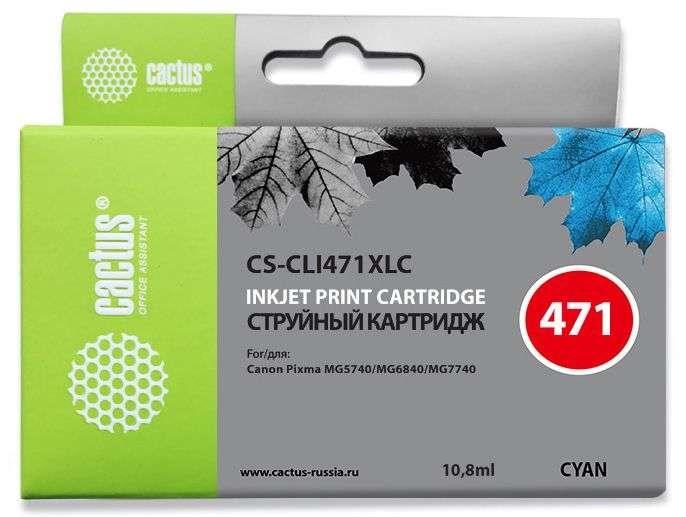 Струйный картридж Cactus CS-CLI471XLC (0347C001) голубой для Canon Pixma MG5740, MG6840, MG7740, TS5040, TS6040, TS8040, TS9040 (270 стр.)Струйные картриджи<br><br><br>Струйный картридж Cactus CS-CLI471XLC<br><br>Предназначен для использования в принтерах Canon Pixma MG5740, MG6840, MG7740, TS5040, TS6040, TS8040, TS9040<br><br>Цвет ndash; голубой<br><br>Объем емкости с чернилами ndash; 10.8 мл<br><br>Используя картридж Cactus CS-CLI471XLC у Вас будет возможность распечатать около 270 информационных страниц (при 5% заполнении).<br><br>Гарантия на картридж Cactus CS-CLI471XLC предоставляется производителем, сроком на 12 месяцев с момента приобретения.<br><br>