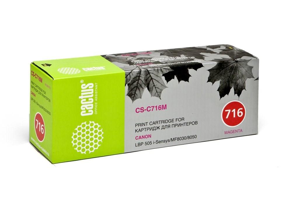 Лазерный картридж Cactus CS-C716M (1978B002) пурпурный для Canon LBP 5050 i-Sensys, 5050n i-Sensys; MF 8030 8030cn 8040 8040Cn 8050 8050cn 8080 8080Cw i-Sensys (1'500 стр.)
