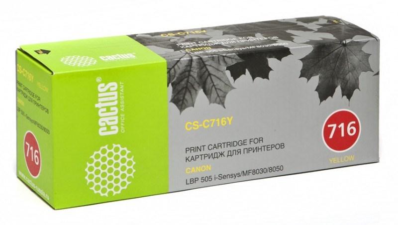 Лазерный картридж Cactus CS-C716Y (1979B002) желтый для Canon LBP 5050 i-Sensys, 5050n i-Sensys; MF 8030 8030cn 8040 8040Cn 8050 8050cn 8080 8080Cw i-Sensys (1'500 стр.)