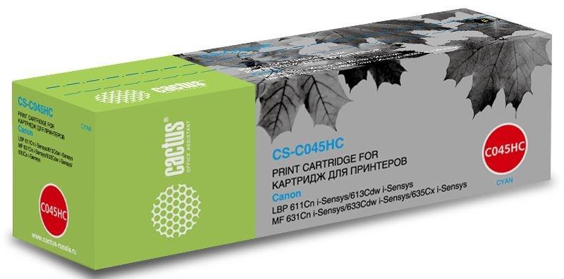 Лазерный картридж Cactus CS-C045HC (1245C002) голубой увеличенной емкости для Canon LBP 611Cn i-Sensys, 613Cdw i-Sensys; MF 631Cn 633Cdw 635Cx i-Sensys (2'200 стр.)