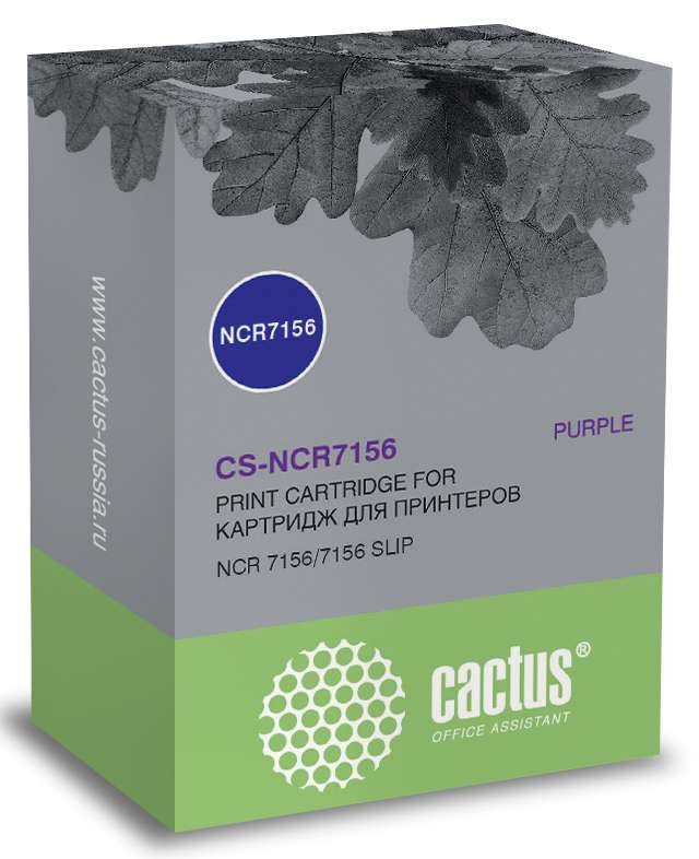Картридж ленточный cactus cs-ncr7156 фиолетовый для ncr 7156,