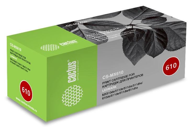 Лазерный картридж Cactus CS-MX610 (60F5H0E) черный увеличенной емкости для Lexmark MX 310, 310DN, 410, 410DE, 510, 510DE, 511, 511DE, 511DHE, 511DTE, 610, 611, 611DE, 611DHE (10'000 стр)