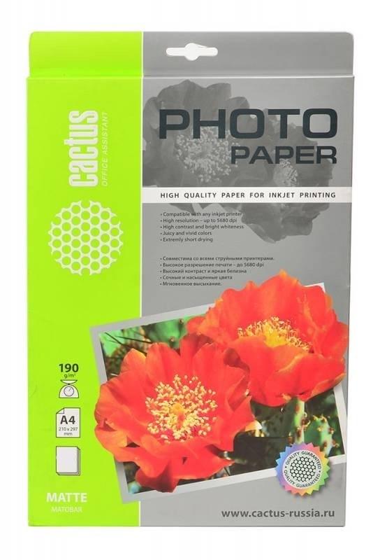 Фотобумага матовая cactus cs-kma419050 a4, 190г/м2,