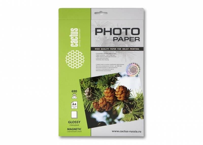 Магнитная фотобумага Cactus CS-KMGA469010 A4, 690г/м2, 10л., глянцевая для струйной печати